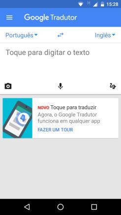 Screenshot_20170721-152836