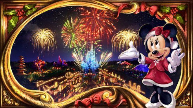 Show Festa de Natal na Disney